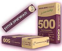 Цемент І - 500 - H с доставкой по Днепру