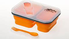 Контейнер силіконовий на 2 відсіку Tramp (900ml) з ловилкой orange