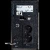 LogicPower LP U1200VA (720W) USB, фото 5