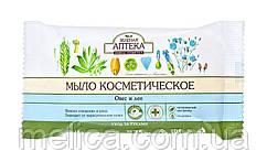Мыло косметическое Зеленая Аптека Овес и лен - 75 г.