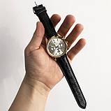 Часы наручные Rolex White ремешок черный (реплика), фото 4