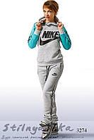 Зимний женский теплый спортивный костюм Nike ментол с серым, фото 1