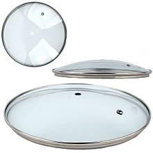 Крышка стеклянная для сковороды 28 / цена без ручки