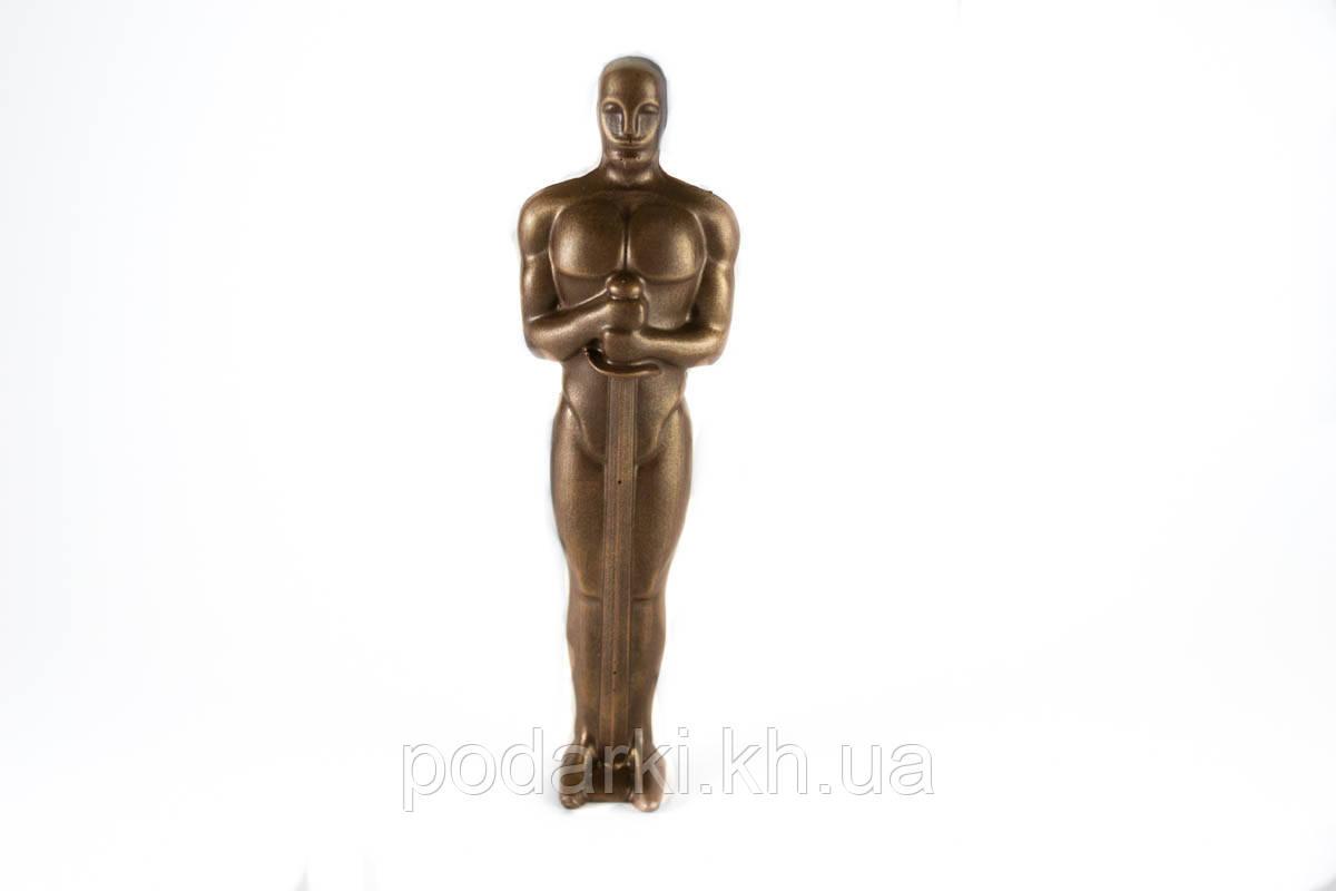 Шоколадная фигура Оскар (половинка). Оригинальный подарок на все праздники в году.