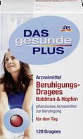 Биологически активная добавка Das Gesunde Plus Baldrian & Hopfen, 120 шт.