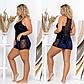 """Женская пижама с шортами в больших размерах 734 """"Велюр Кружево Контраст"""" в расцветках, фото 2"""