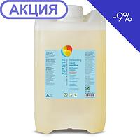 Органическое средство для мытья посуды Sonett GB3079, 10 л концентрат, нейтральный