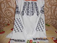 """Жіноча вишивана блузка """"Виноград"""""""