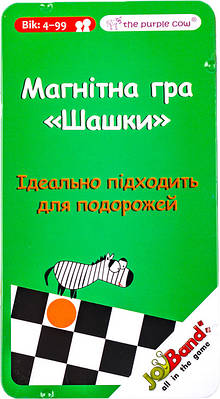 Магнитная дорожная игра JoyBand Шашки (797) (7290011890797)