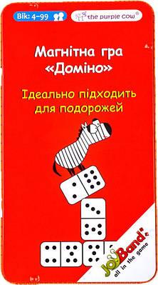 Магнитная дорожная игра JoyBand-Purple cow Домино (353) (7290011890353)