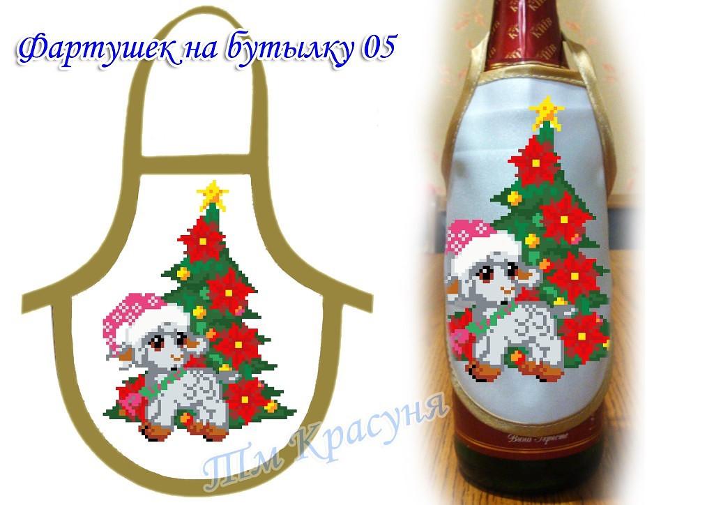 Фартук на бутылку для вышивания бисером Ф-05