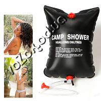 Душ переносной походный Camp Shower 20 л, фото 1