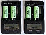 Аккумулятор PANASONIC 26650A 5000mAh 20A Li-Ion без эффекта памяти на 1000 циклов, Оригинал, Реальная емкость, фото 8