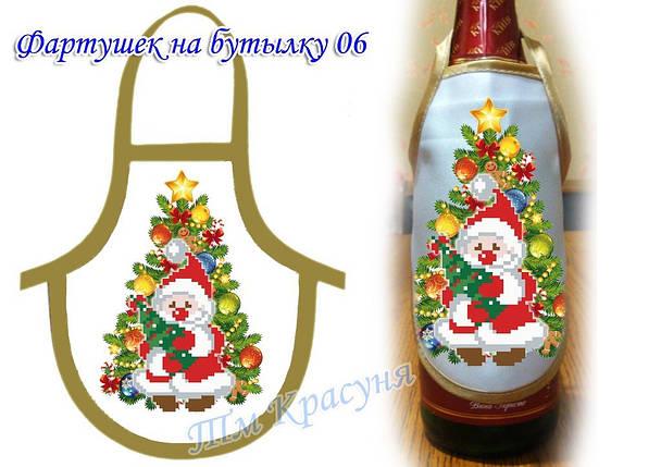 Фартук на бутылку для вышивания бисером Ф-06, фото 2