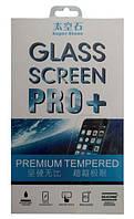 Защитное стекло Samsung i9500/S4 (0,26/0,18 мм)