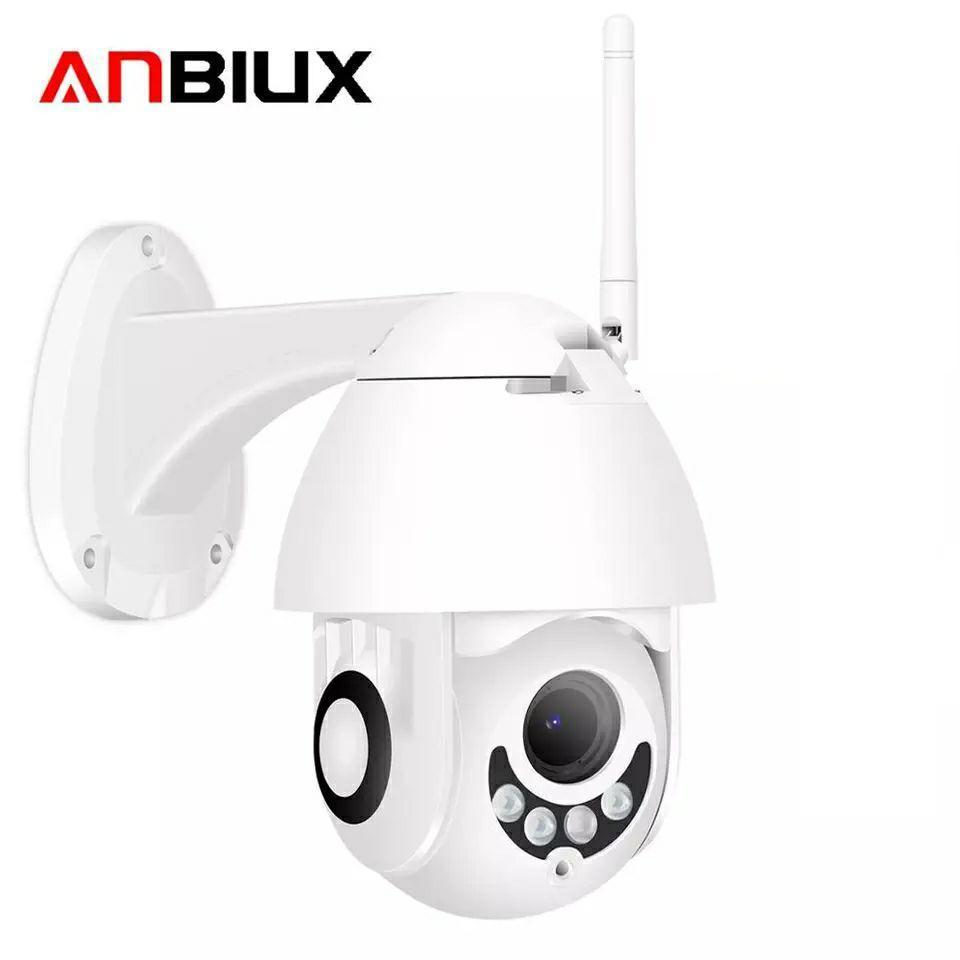 Anbiux XMP200  профессиональная поворотная наружная IP WiFi камера. iCSee