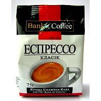 "Кофе молотый ""Bank of Coffee"" Еспрессо Класик 75 г"