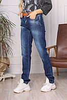 Жіночі джинси №860 (44-46)