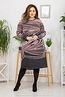 В'язане плаття великого розміру Лотос чорний