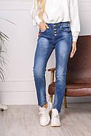 Жіночі джинси №6117 (44-46)