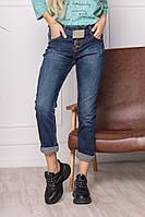 Жіночі джинси №1116 (50-52)