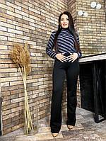Елегантні жіночі брюки №7005 (46-52)