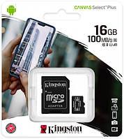 Карта памяти Kingston microSDHC 16Gb Canvas Select Plus A1 UHS-1 (R-100 Mb/s) + Adapter SD