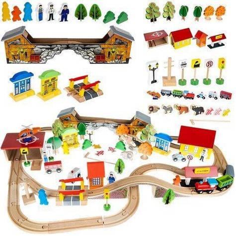 Детская деревянная дорога 89 ел.с поездом,длина трассы 3,3 м.
