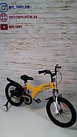 """Велосипед 2-х колісний дитячий жовтий Royal Baby FLYING BEAR 18"""" RB18B-9, фото 1"""