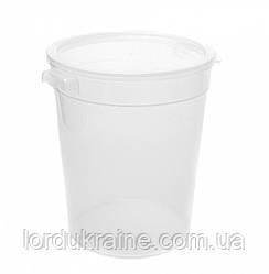 Контейнер круглий для зберігання продуктів, поліпропілен, прозорий 20,82 л