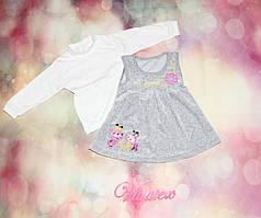 Детское платье Мурашка интерлок, велюр