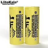 Оригинальный Аккумулятор LIITOKALA Lii-51S 26650 5100mAh 20A Li-Ion без эффекта памяти, фото 3