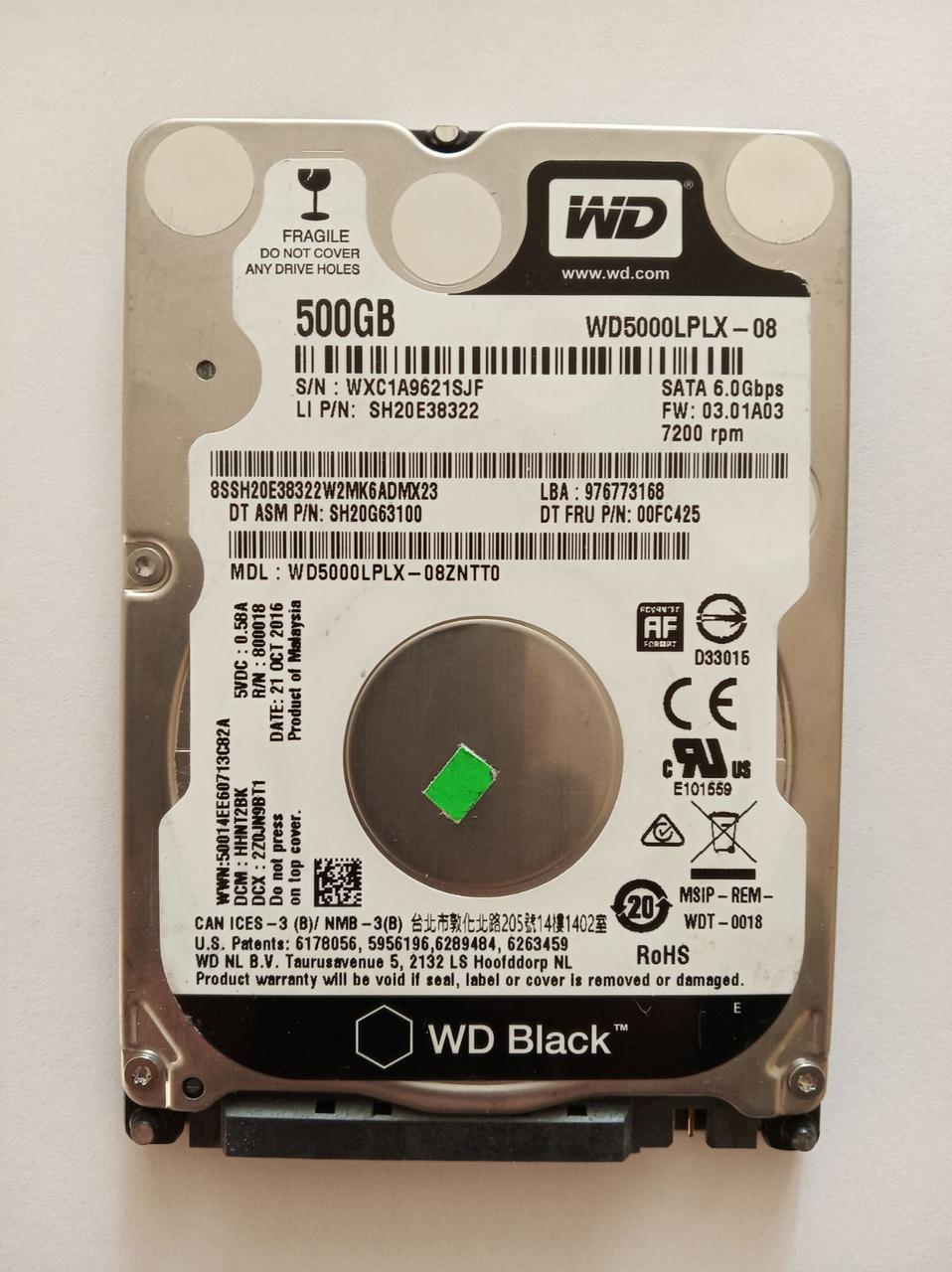 "Жесткий диск Western Digital (WD) 500 Gb 7200rpm 32MB 2.5"" дюйма 7.2k  (WD5000LPLX-08ZNTT0)"