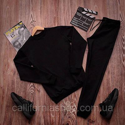 Спортивный костюм мужской черный комплект двойка свитшот и штаны