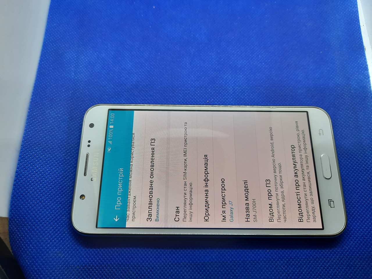 Samsung SM-J700H Galaxy J7 #1222ВР-1
