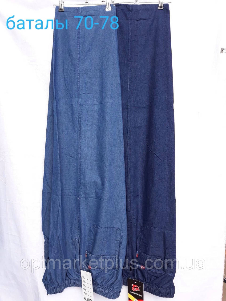 Мужские брюки спорт, тонкий джинс БАТАЛ (70-78) оптом купить от склада 7 км Одесса