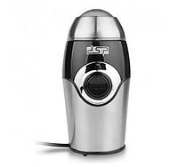 Электрическая бытовая лопастная кофемолка измельчитель для кофейных зерен кофе корпус пластик для дома 200W50g