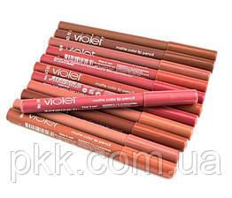 Помада-карандаш для губ Violet Lip Pencil матовая
