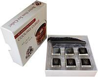 """Камені металеві кубики для віскі Decanto 980027 """"Тризуб"""" - 6 шт в коробці"""