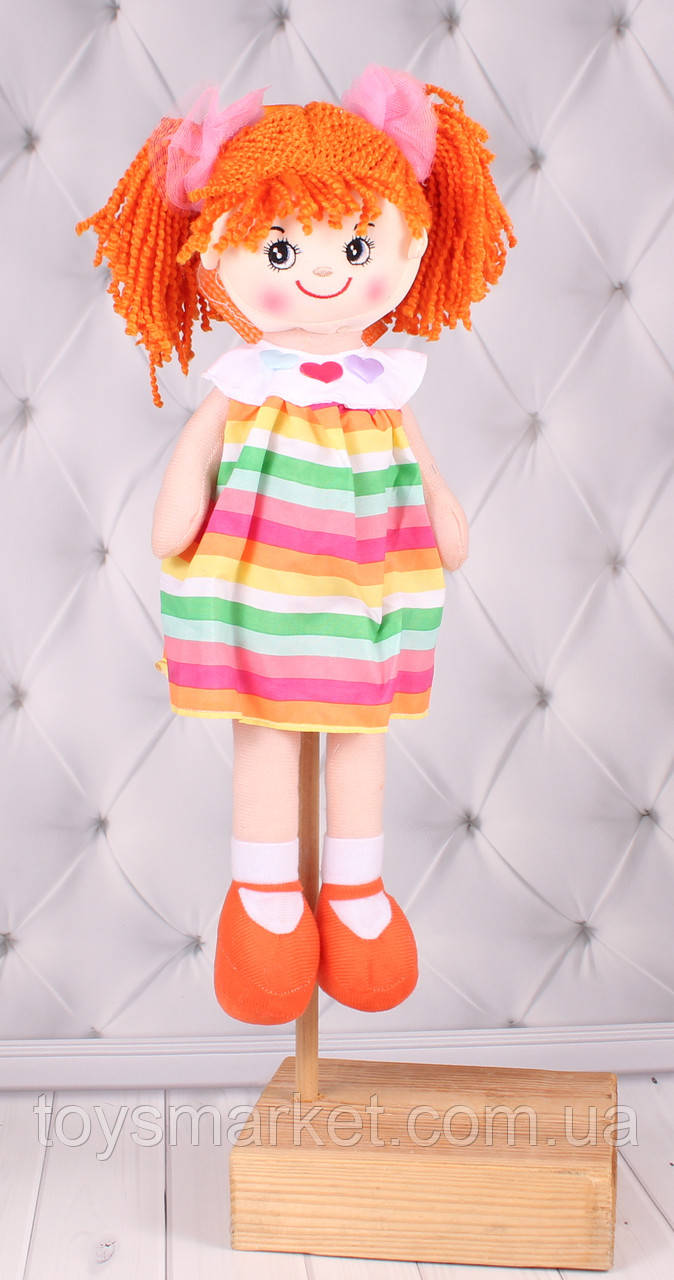 Мягкая игрушка Кукла, 43 см.
