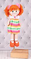 Мягкая игрушка Кукла, 43 см., фото 1
