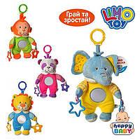 Перша іграшка малюка, 30см,плюшева підвіска D8041,Limo toy D8041