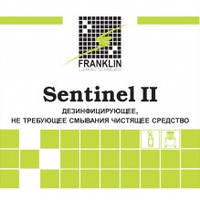 SENTINEL ll - дезинфицирующее средство, которое эффективно против широкого спектра бактерий