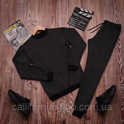 Спортивный костюм мужской свитшот и штанами цвет темно-серый