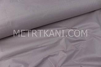 Однотонная польская бязь пепельно-сиреневого цвета  135 г/м2 №1822