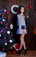"""Молодежное стильное  платье   """"177"""", фото 1"""