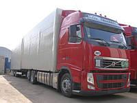 Транспортные услуги автопоездов по Луганской области