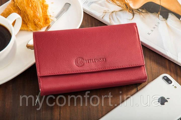Шкіряний гаманець BETLEWSKI з RFID