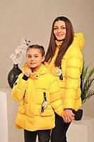 Куртка демисезонная, фото 1