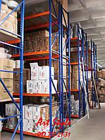 Стелажі для складу. Промислові посилені стелажі, оцинковка або фарбовані